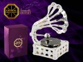 Gramofon srebrny - products with Swarovski Crystals